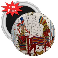 Egyptian Tutunkhamun Pharaoh Design 3  Magnets (100 Pack) by Celenk