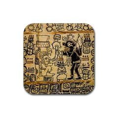 Mystery Pattern Pyramid Peru Aztec Font Art Drawing Illustration Design Text Mexico History Indian Rubber Coaster (Square)