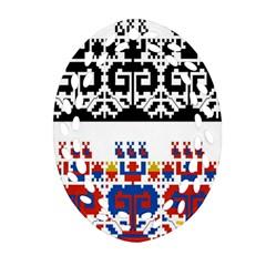 Bulgarian Folk Art Folk Art Ornament (oval Filigree) by Celenk