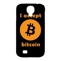 I Accept Bitcoin Samsung Galaxy S4 Classic Hardshell Case (pc+silicone) by Valentinaart
