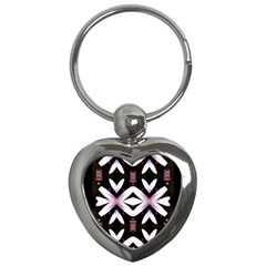 Japan Is A Beautiful Place In Calm Style Key Chains (heart)  by pepitasart
