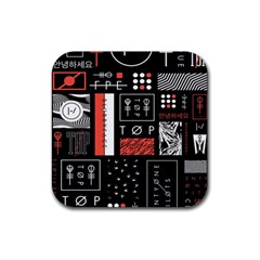 Twenty One Pilots Poster Rubber Coaster (square)  by Onesevenart