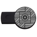 Wavy Panels USB Flash Drive Round (2 GB)