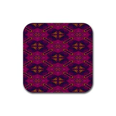 Pattern Decoration Art Abstract Rubber Square Coaster (4 Pack)