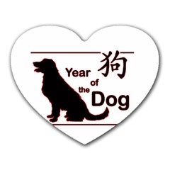 Year Of The Dog   Chinese New Year Heart Mousepads by Valentinaart