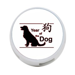 Year Of The Dog   Chinese New Year 4 Port Usb Hub (one Side) by Valentinaart