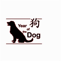 Year Of The Dog   Chinese New Year Large Garden Flag (two Sides) by Valentinaart