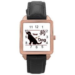 Year Of The Dog   Chinese New Year Rose Gold Leather Watch  by Valentinaart
