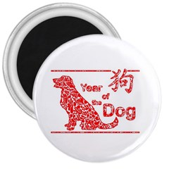Year Of The Dog   Chinese New Year 3  Magnets by Valentinaart