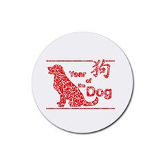 Year Of The Dog   Chinese New Year Rubber Round Coaster (4 Pack)  by Valentinaart