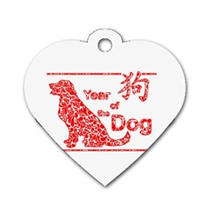 Year Of The Dog   Chinese New Year Dog Tag Heart (one Side) by Valentinaart