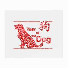 Year Of The Dog   Chinese New Year Small Glasses Cloth (2 Side) by Valentinaart