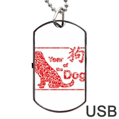Year Of The Dog   Chinese New Year Dog Tag Usb Flash (two Sides)