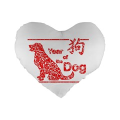 Year Of The Dog   Chinese New Year Standard 16  Premium Flano Heart Shape Cushions by Valentinaart