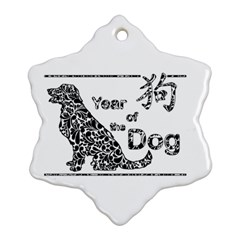 Year Of The Dog   Chinese New Year Ornament (snowflake) by Valentinaart