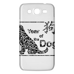 Year Of The Dog   Chinese New Year Samsung Galaxy Mega 5 8 I9152 Hardshell Case  by Valentinaart