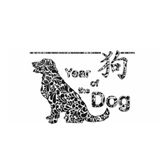 Year Of The Dog   Chinese New Year Satin Wrap by Valentinaart