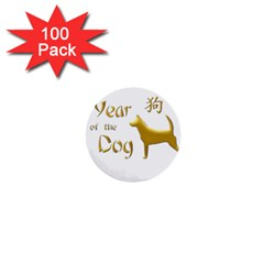 Year Of The Dog   Chinese New Year 1  Mini Buttons (100 Pack)  by Valentinaart