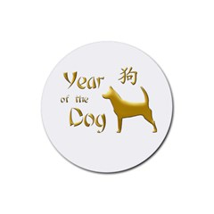Year Of The Dog   Chinese New Year Rubber Coaster (round)  by Valentinaart