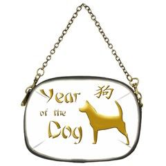 Year Of The Dog   Chinese New Year Chain Purses (one Side)  by Valentinaart