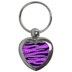 Purple Tentacles Key Chains (heart)  by jumpercat