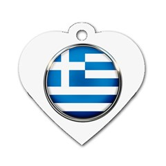 Greece Greek Europe Athens Dog Tag Heart (two Sides)