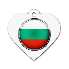 Bulgaria Country Nation Nationality Dog Tag Heart (two Sides)