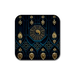Ying Yang Abstract Asia Asian Background Rubber Square Coaster (4 Pack)