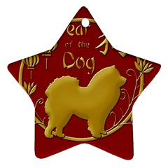 Year Of The Dog   Chinese New Year Ornament (star) by Valentinaart