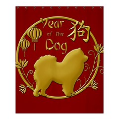 Year Of The Dog   Chinese New Year Shower Curtain 60  X 72  (medium)  by Valentinaart