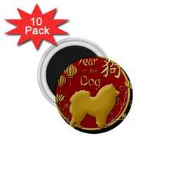 Year Of The Dog   Chinese New Year 1 75  Magnets (10 Pack)  by Valentinaart