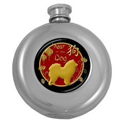 Year Of The Dog   Chinese New Year Round Hip Flask (5 Oz) by Valentinaart