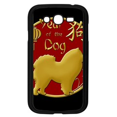 Year Of The Dog   Chinese New Year Samsung Galaxy Grand Duos I9082 Case (black) by Valentinaart