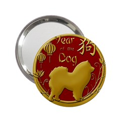 Year Of The Dog   Chinese New Year 2 25  Handbag Mirrors by Valentinaart