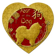 Year Of The Dog   Chinese New Year Jigsaw Puzzle (heart) by Valentinaart