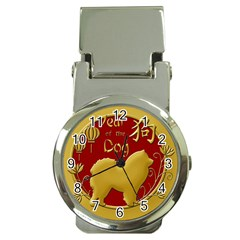 Year Of The Dog   Chinese New Year Money Clip Watches by Valentinaart