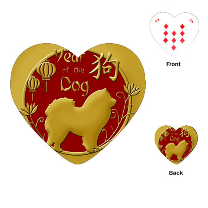 Year of the Dog - Chinese New Year Playing Cards (Heart)