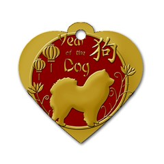 Year Of The Dog   Chinese New Year Dog Tag Heart (two Sides) by Valentinaart