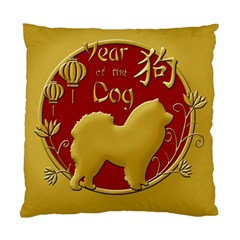 Year Of The Dog   Chinese New Year Standard Cushion Case (one Side) by Valentinaart