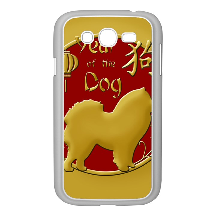 Year of the Dog - Chinese New Year Samsung Galaxy Grand DUOS I9082 Case (White)