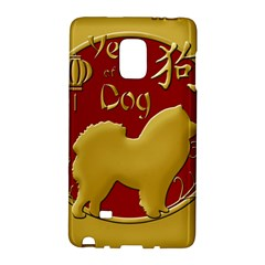 Year Of The Dog   Chinese New Year Galaxy Note Edge by Valentinaart