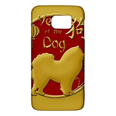 Year Of The Dog   Chinese New Year Galaxy S6 by Valentinaart