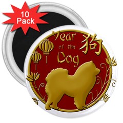 Year Of The Dog   Chinese New Year 3  Magnets (10 Pack)  by Valentinaart