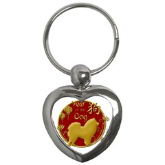 Year Of The Dog   Chinese New Year Key Chains (heart)  by Valentinaart