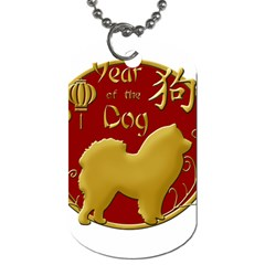 Year Of The Dog   Chinese New Year Dog Tag (two Sides) by Valentinaart