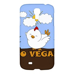 Go Vegan   Cute Chick  Samsung Galaxy S4 I9500/i9505 Hardshell Case by Valentinaart