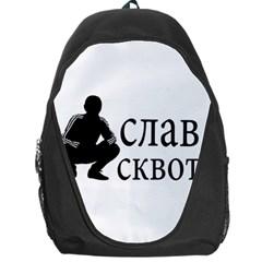 Slav Squat Backpack Bag by Valentinaart