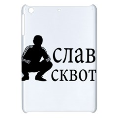 Slav Squat Apple Ipad Mini Hardshell Case by Valentinaart