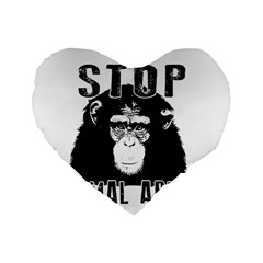 Stop Animal Abuse   Chimpanzee  Standard 16  Premium Heart Shape Cushions by Valentinaart