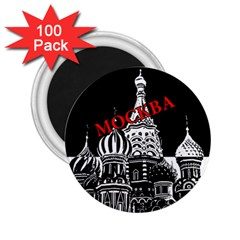 Moscow 2 25  Magnets (100 Pack)  by Valentinaart